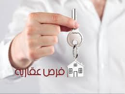 مكتبين للآيجار أو للبيع بخلو شارع القدس - عمارة بنك القاهره