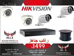 العرض الاقوى كاميرات مراقبة HIKVISION